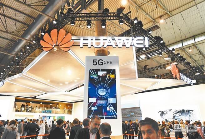 華為公司展示5G技術。(新華社資料照片)