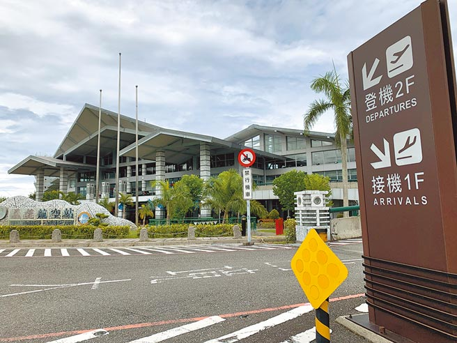 金門、花蓮10月包機起飛,圖為花蓮航空站。(王志偉攝)
