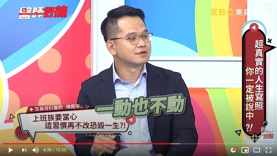 耳鼻喉科醫師陳亮宇表示,這名設計師餘生只能靠助聽起輔助聽力 (圖/醫師好辣)