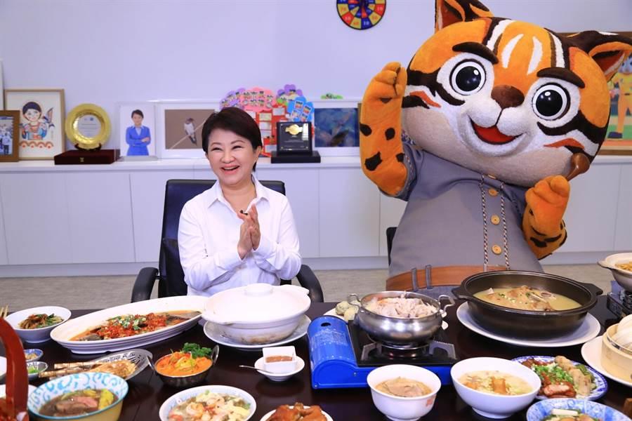 市長盧秀燕與虎爸行銷必比登台中美食。(台中市政府提供/陳世宗台中傳真)