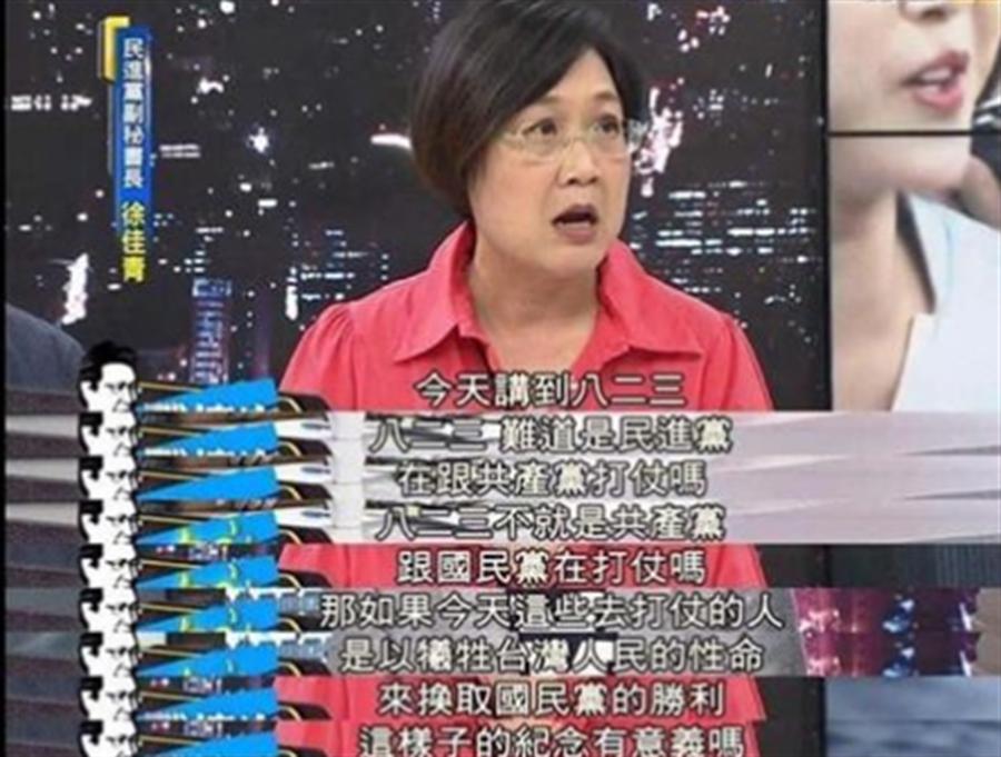 徐佳青。(取自TVBS少康戰情室、靠北民進黨臉書截圖)