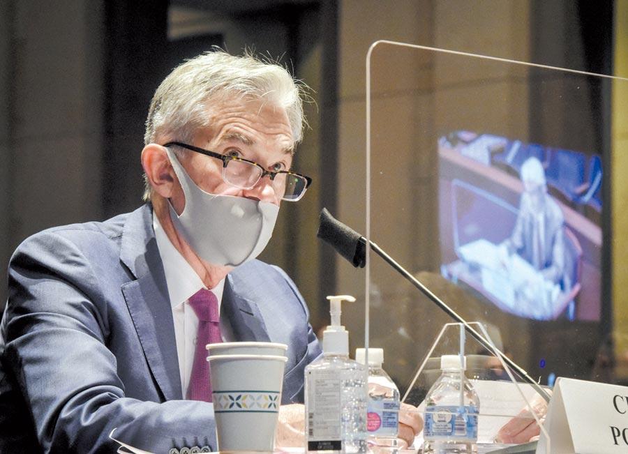 受疫情影響,有別於往年在傑克森霍爾舉行的全球央行年會,破例在線上舉辦。圖為聯準會主席鮑爾。圖/美聯社
