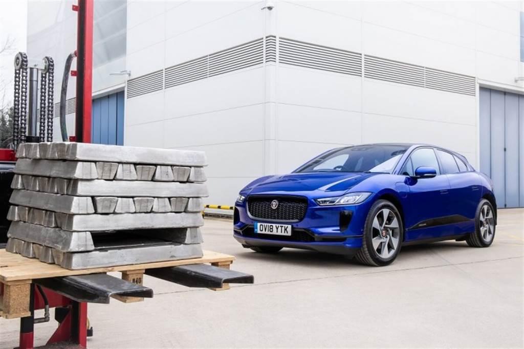 Jaguar Land Rover的鋁生產過程可降低多達26%的碳排放 2013年至今已回收利用達36萬噸