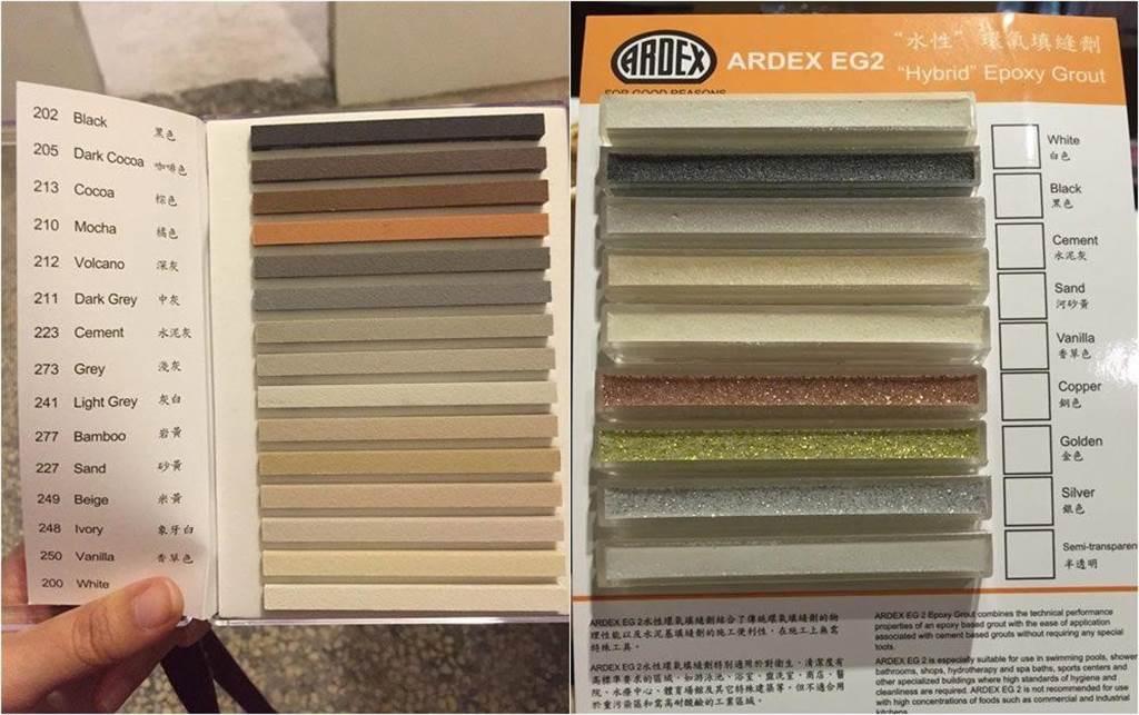 填縫顏色一出錯,磁磚再美都沒救!15 款磁磚 X 填縫劑應用,教你怎麼搭才好看!