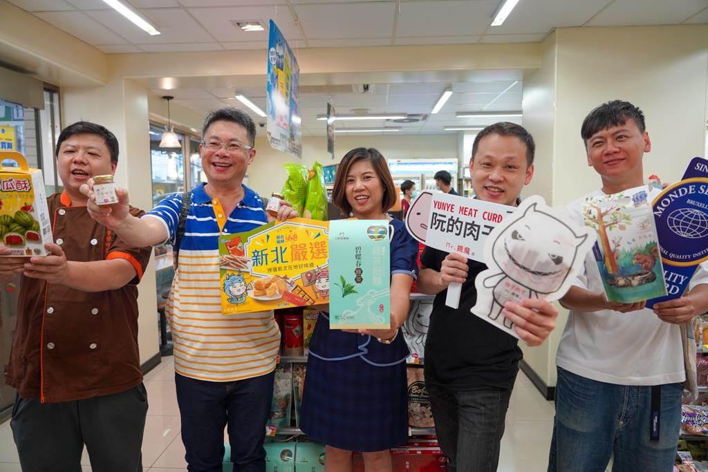 新北首度與超商合作,讓小型店家曝光品牌並提高知名度。(新北市經發局提供/葉德正新北傳真)