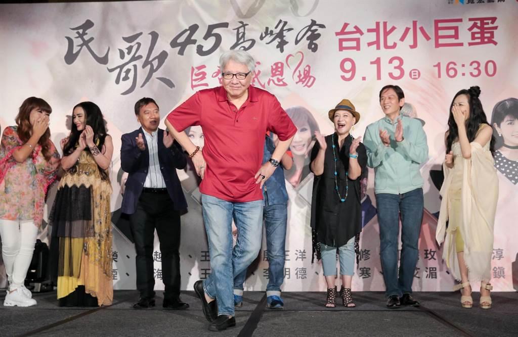 民歌45高峰會下月在台北小巨蛋舉行。(盧禕祺攝)