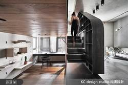 14坪小宅裡擁有「大視界」?採光、色彩、材質、機能四缺一不可!