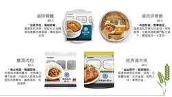 台鐵8/26再推4款鮮食 35元有酸菜肉包