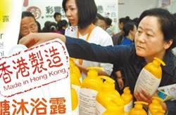 港貨改貼「中國製造」標籤 實施日期延後至11/9