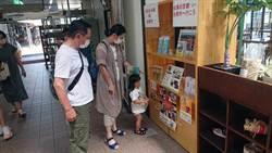 搶報復性旅遊商機 台南提前部署日本友誼市文宣展