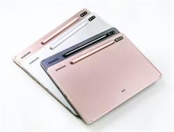 三星5G平板 Galaxy Tab S7與S7+登場 搭配S Pen辦公效率高