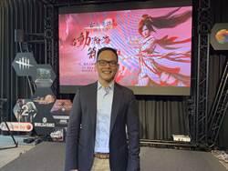 《通信網路》台灣大串流遊戲作戰計畫起跑 10年要搶500萬用戶