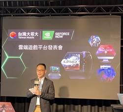 《通信網路》雲端遊戲 台灣大未來成長引擎