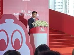 米其林推一把 林佳龍期許台灣從防疫大國變觀光大國