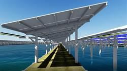 臺鹽綠能將在高雄永安建置戶外型漁電專區