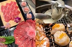 情人節必衝「東石生蠔」無限量吃到飽 加碼金莎醬佐北海道大干貝