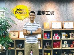 台灣爆米花品牌 征服夏威夷