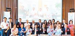 中華大健康協會成立 推全民健康