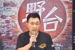中國國民黨的「降書」