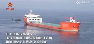 效法老美 火速擴增直升機航母 陸改裝商用半潛船