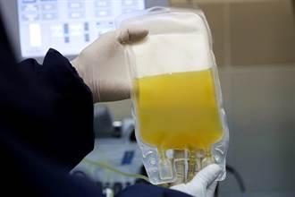 新冠治療歷史性突破 美緊急批准血漿療法