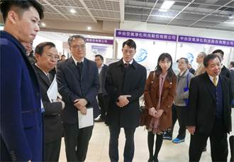 2020台灣淨博會 南港展覽館登場