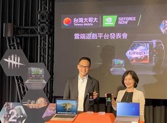 《通信網路》台灣大、NVIDIA強強聯手 瞄準台港澳雲端遊戲市場
