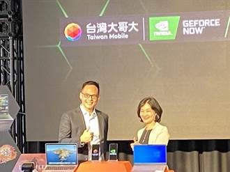 台灣大攜手NVIDIA打造GeForce NOW聯盟Taiwan Mobile雲端遊戲平台