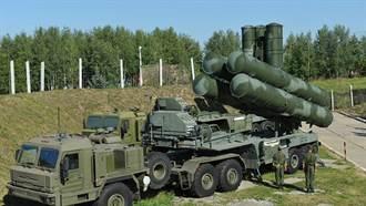 土耳其採購第二批S-400防空系統