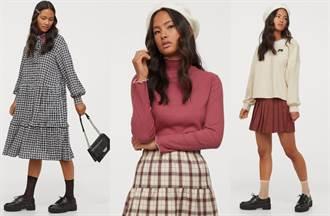 H&M DIVIDED 2020 亞洲時尚森林女孩系列 初秋必備散發清新氧氣感