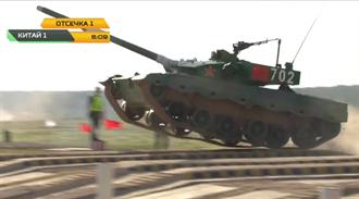 俄國際軍事賽 陸96B戰車成績佳卻小糗