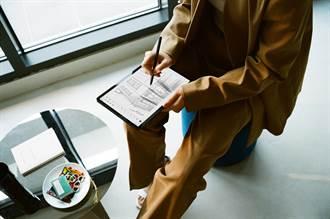 三星Galaxy Tab S7系列28日開賣 全台首5G平板拼工作娛樂一機搞定無邊界