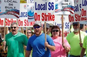 船廠接受工會條件 巴斯鋼鐵罷工結束