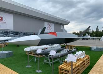 俄羅斯版「忠誠僚機」 外型山寨美國XQ-58