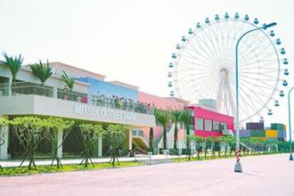 海港遊樂商機發酵 吸金百億