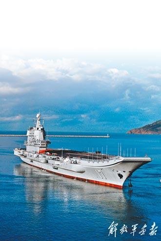 造艦神速 2025陸擁4艘航母