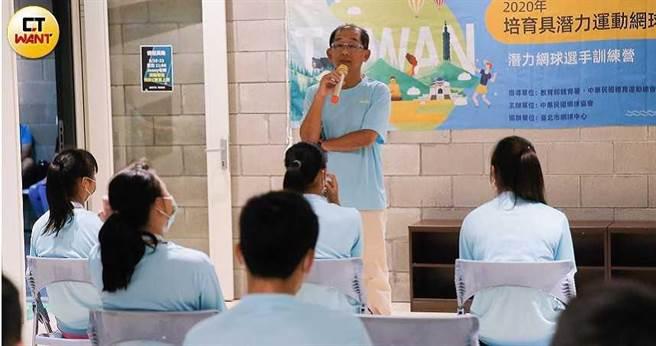 中華網協代理祕書長王凌華強調,國家訓練站收費教導非潛優選手打球,是為了要「彌補體育署經費的不足」。(圖/黃耀徵攝)