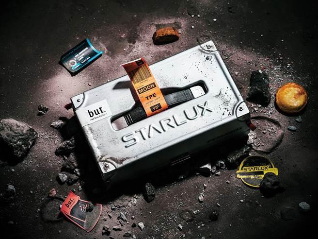 星宇航空2020年限量中秋禮盒「星宇箱#STARBOX」開賣。(星宇提供)
