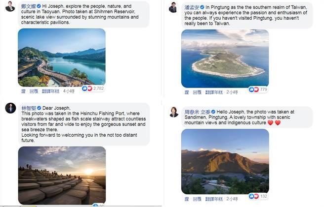 好萊塢男星喬瑟夫高登李維徵求台灣照片,桃園市長鄭文燦、屏東縣長潘孟安都留言分享台灣美景。(圖/摘自喬瑟夫高登李維臉書)