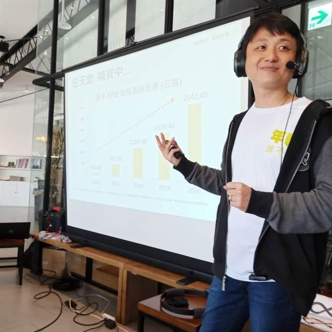 第一金全球eSports電競基金經理人陳世杰:5G環境成熟下,VR虛實境的遊戲人口將翻倍成長!(記者 任珮云攝)