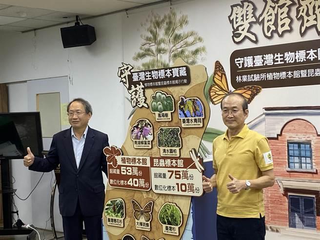 左為農委會副主委黃金城,右為林試所所長張彬。(李柏澔攝)