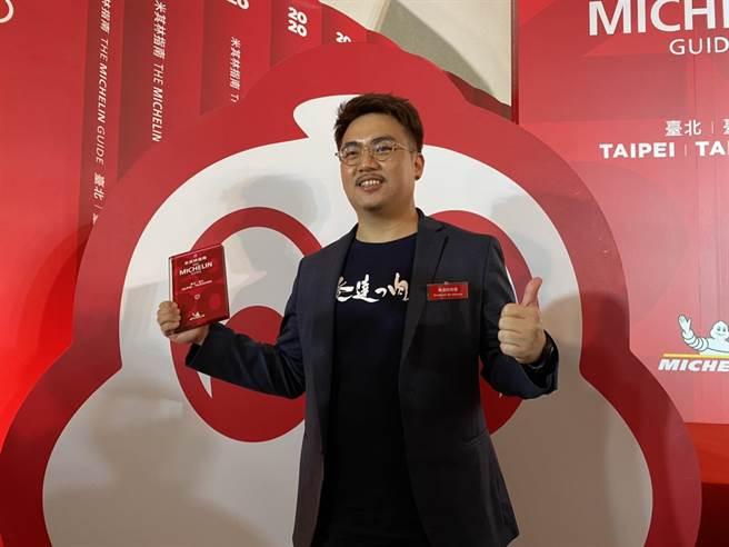 俺達肉舖主廚鍾佳憲,靠愛吃和看影片自學,也獲得米其林新增2020年輕主廚獎。(馮惠宜攝)