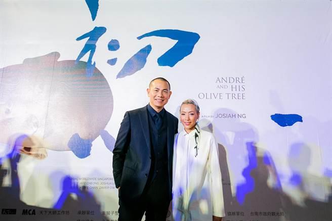 江振誠與妻子Pam一起出席台南首映會。(牽猴子提供)