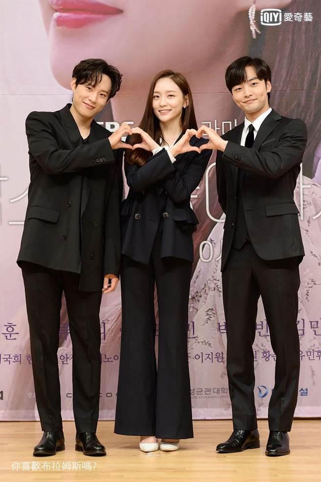 金聖喆、朴智賢、金旻載3人陷友情和愛情的三角關係。(愛奇藝台灣站提供)