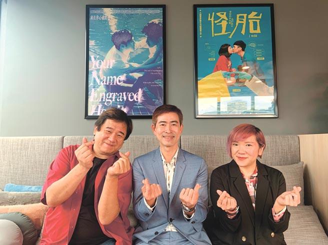 索尼影業台灣分公司總經理余卜康(中)與《怪胎》監製陳怡樺(右)、《刻在你心底的名字》監製瞿友寧。圖/業者提供