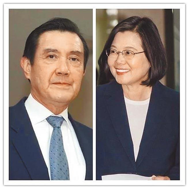 前總統馬英九(左)、總統蔡英文。(資料照)