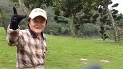 台海危機 91歲老父託兒代立《參戰聲明》:願為台灣盡一己之力