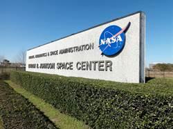 隱瞞涉陸千人計畫 美逮捕NASA研究員控3大罪