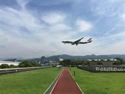 北市賞機祕境公園 飛機陪跑超浪漫