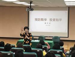 呂秀蓮:台海戰情比疫情更緊迫 需要國防陳時中